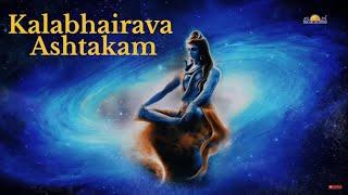 Kalabhairava Ashtakam | Kalabhairava Ashtakam with Lyrics | Powerful Shiva Mantra