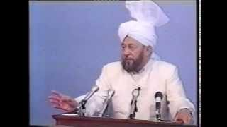 Friday Sermon 7 August 1992