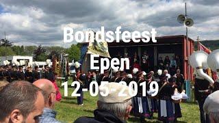 Bondsfeest Epen 12-05-2019