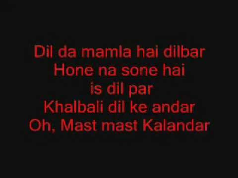 Mast Kalander with lyrics