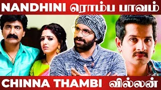 Chinna Thambi – Lokesh Baskaran Interview