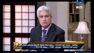بالفيديو.. محمد أنور السادات: هناك حملة لتشويه صورتي