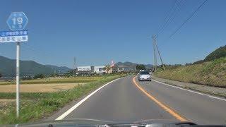 長野県道19号 伊那辰野停車場線 車載動画 [2013-09]