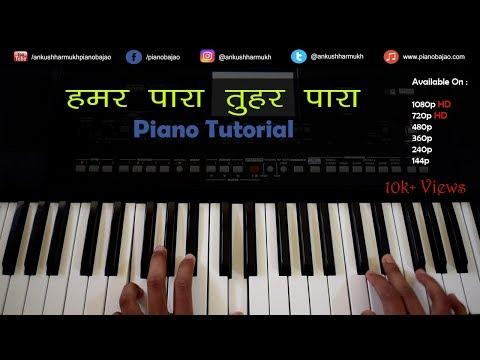 Hamar Para Tuhar Para Most Popular Chhattisgarhi Piano Keyboard Song   Ankush Harmukh