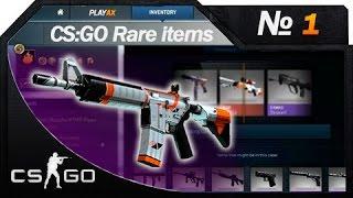 Дропы Редких предметов в КС:ГО / Rare items drops in CS:GO