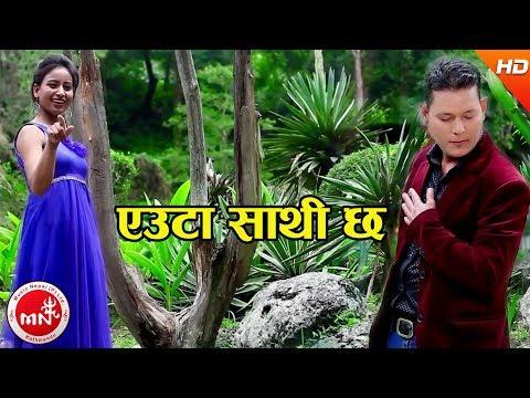 New Lok Dohori 2074/2017   Euta Sathi Chha...