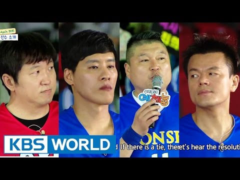 Cool Kiz on the Block | 우리동네 예체능 - Basketball Returns, part 2 (2015.05.12)