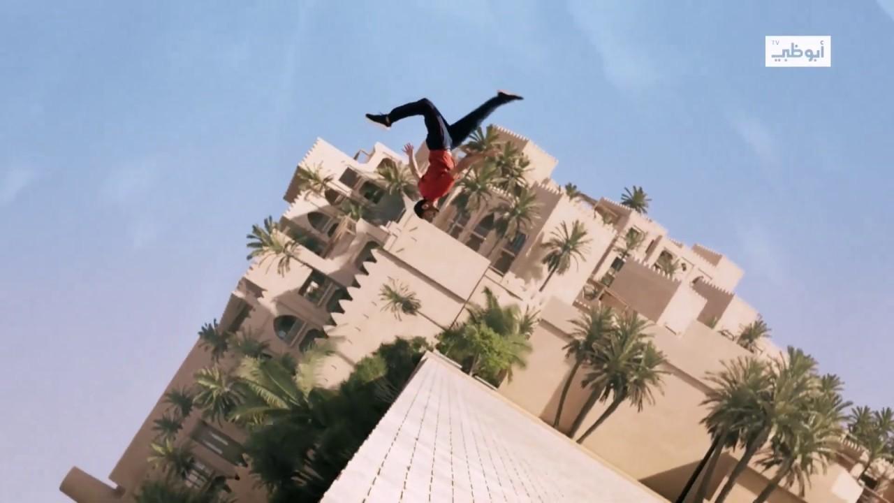 فواصل قناة أبوظبي 2020 Abu Dhabi Tv Idents Youtube