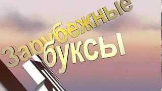 Выплаты Ноябрь 2017 | Новости работы зарубежных буксов | Скам многих сайтов| Планы на 2018