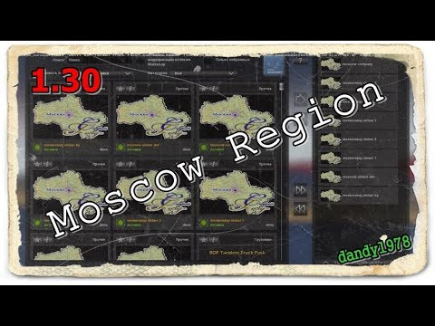 ETS2 Moscow Region