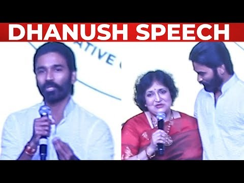 """மாற்றம் தேவை "" - Dhanush Speech in Peace For Children"