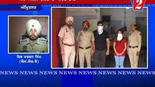 Spa Sex Racket arrested In amritsar