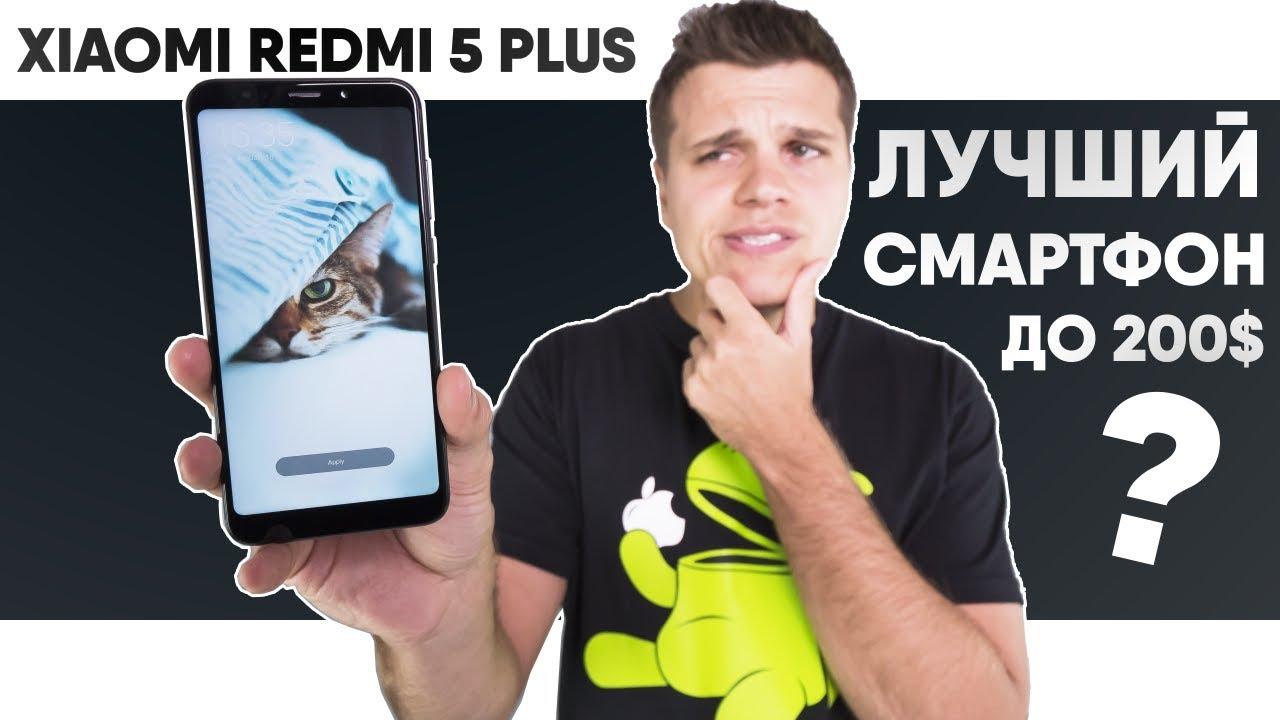 Китайский iPhone 6 купить в Симферополе - YouTube