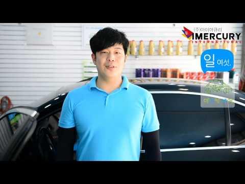 일여섯 부천!! 씨아이팩토리 인사드립니다. ^^ Six1 unit Network for Bu-Cheon CI-Factory