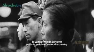 Class-A War Criminal Hideki Tojo At The Tokyo Trials