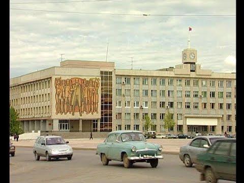 Каменск-Уральский, 2002 год