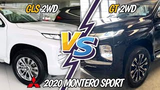 2020 Mitsubishi Montero Sport GLS 2WD vS GT 2WD Variant - What's the difference?