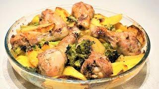 Куриные ножки с картошкой в духовке. Ужин на всю семью