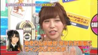 河西智美「AKB48でSexyなメンバーは柏木由紀」 thumbnail