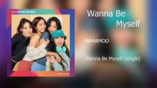 MAMAMOO (마마무) - WANNA BE MYSELF