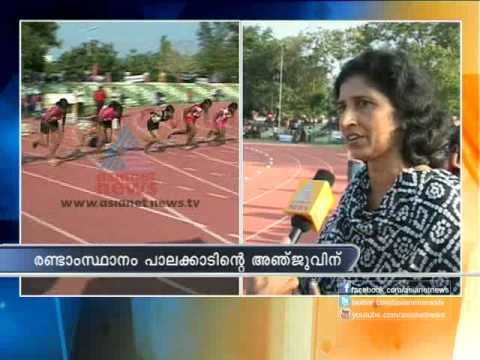 56th Kerala State Schools Athletics Meet