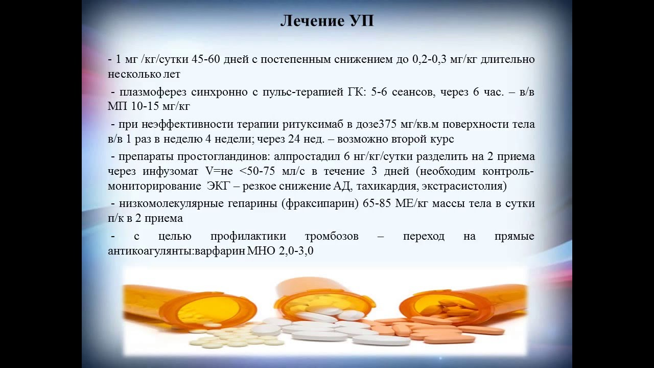 гемарогический васкулит презентация