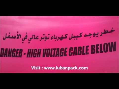Danger High Voltage Cable Below, Tape Manufacturer in UAE, Dubai, Sharjah, Oman, Qatar