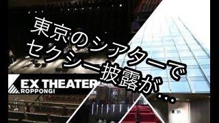 女優の長澤まさみ(29)が来年1月から上演される「キャバレー」 (東京・EXシアター六本木ほか)でミュージカルに初挑戦する。