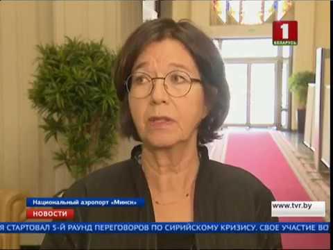 В Минск прибыла председатель Парламентской ассамблеи ОБСЕ