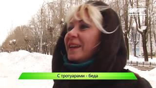 """""""Город"""" выпуск 20.02.2019"""