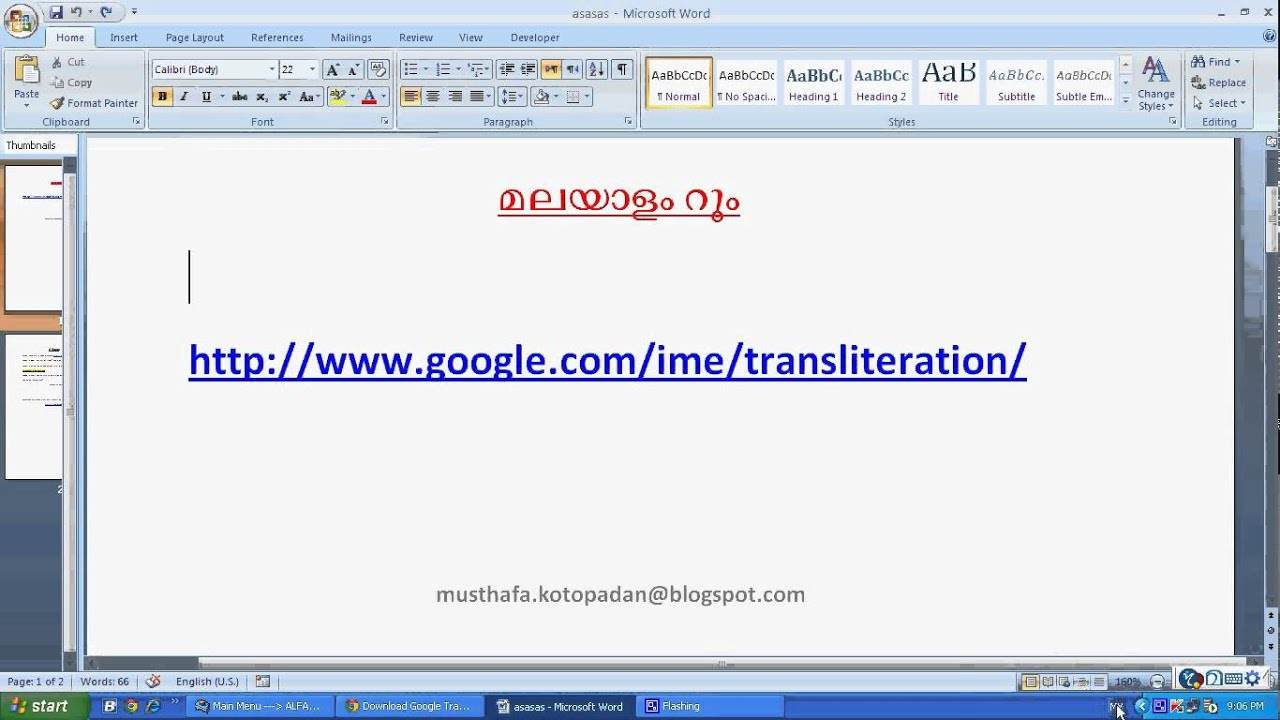 Easy Malayalam (മലയാളം) Typing in FACEBOOK TWITTER,G+,MS OFFICE,BLOGS &  Anywhere