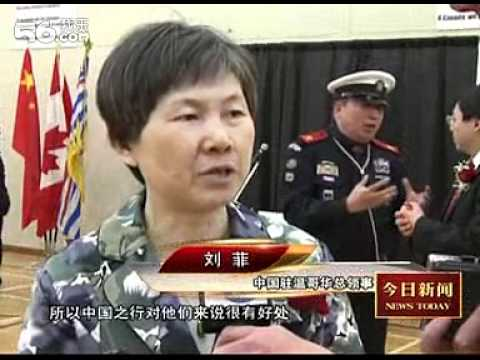 CNC TV News Broadcast on PCC Rover Crew to China - [Mandarin]