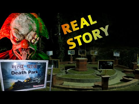 Death Park Game Full Story In Hindi/Urdu |