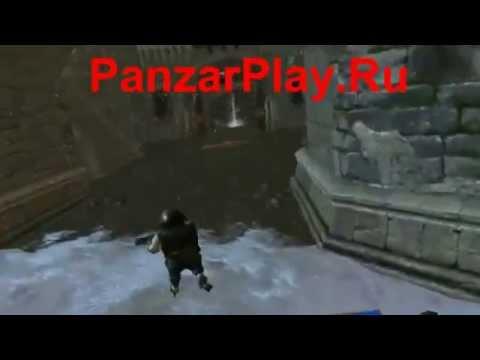 видео: читы +на панзар