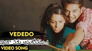Inka Emi Anukoledu Full Video Songs -Vededo  Full Video Song - Rehan, Swetha Jhadav