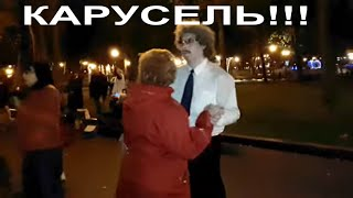 Карусель!!!Народные танцы,сад Шевченко,Харьков!!!