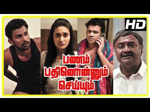 Panam Pathinonnum Seyyum Scenes | Yog Japee learns Alisha and Bharani stole the money | M S Baskar