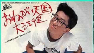 この曲に関するブログはこちら⇒http://okumen.link/senri_koshimawashi.