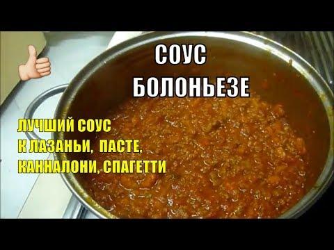 Соус к рыбе рецепты с фото на Поварру 192 рецепта