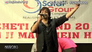 Aandia Mein Jyot Jagain wara Sindhi | Cheti chand 2018 Live Performance | Raj Juriani 199