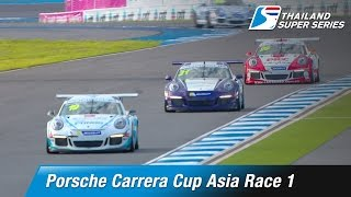 Porsche Carrera Cup Asia Race 1 | Chang International Circuit