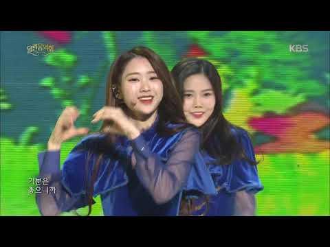 열린음악회 - 오마이걸 - Windy Day.20180128
