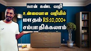 business idea in tamil,business idea in tamilnadu,small business idea tamil,business tamil,business