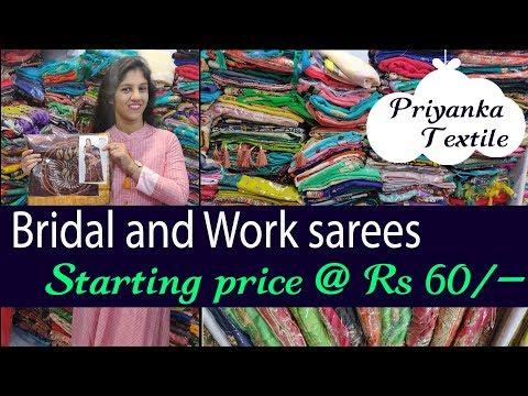'Wholesale