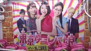 東京タラレバ娘 UFOキャッチャー(2) 2017 1 22 シェアOK お気軽に 【映...