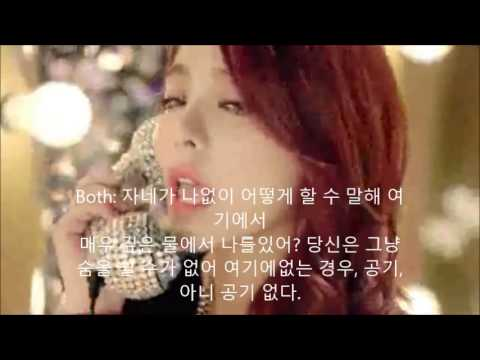 No Air Ailee featuring Leo -VIXX- (fanmade)