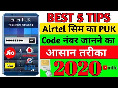 Jio Vip Mobile Number Kaise Le? How to get best choice Number jio scan Barcode from YouTube · Duration:  4 minutes 30 seconds