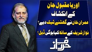 Harf e Raaz With Orya Maqbool Jan | Full Program | 07 March 20…