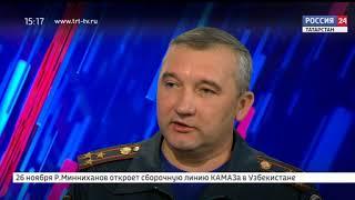 Смотреть видео Россия 24  Интервью Олег Маринин от 21 ноября онлайн