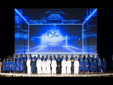 MBRU First Graduation Ceremony